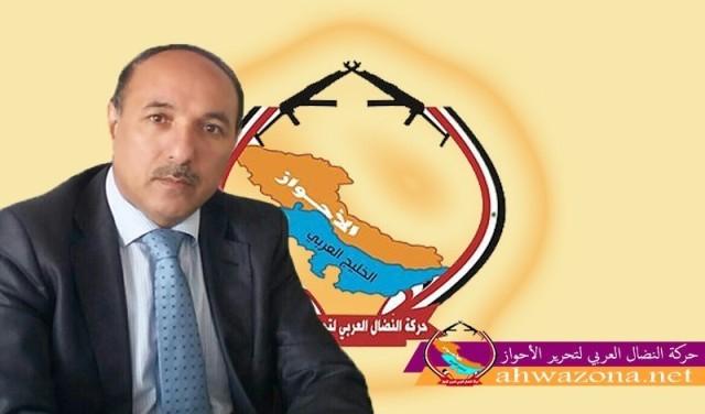 القيادة القومية - مكتب تنظيم خارج الوطن : إغتيال المناضل العربي الاحوازي الدكتور احمد المولى جريمة نكراء