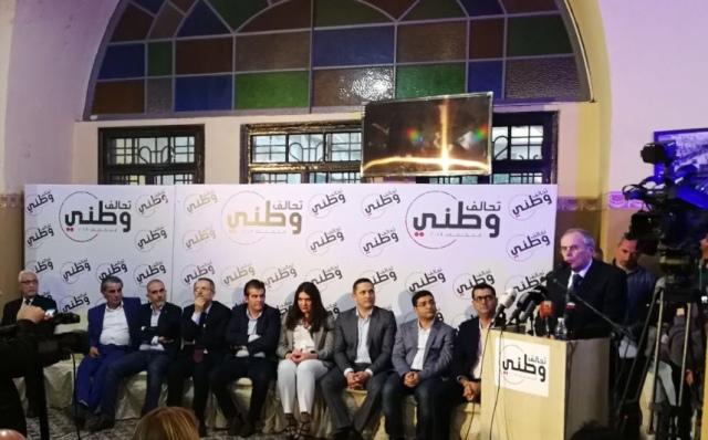 اعلان لائحة وطني في دائرة طرابلس المنية الضنية وتضم 10 مرشحين ل11 مقعدا
