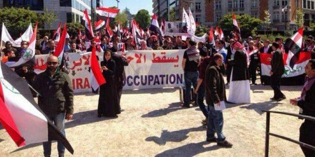 الأحوازيون ينظمون وقفة ضد احتلال إيران للأراضي العربية في لاهاي
