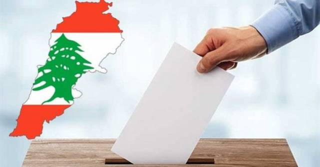 المحرر الاسبوعي : قانون الانتخاب ومسؤولية الناخب اللبناني