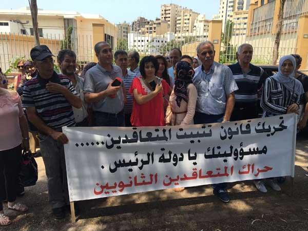 حمزة منصور باسم حراك الأساتذة المتعاقدين: للاعتراف بحقوق الأساتذة المتعاقدين