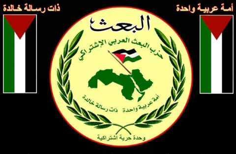 القيادة القومية : في الذكرى 14 للغزو  إنقاذ العراق بالمشروع الوطني