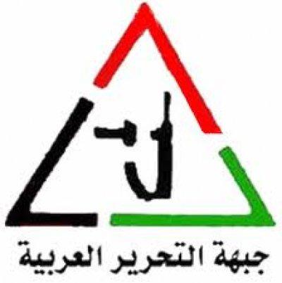 جبهة التحرير العربية  تدعو الى مزيد من الوحدة الوطنية في مواجهة صفقة القرن