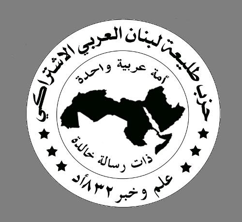 القيادة القطرية لحزب طليعة لبنان العربي الاشتراكي  تبرق للرفيق القائد عزة ابراهيم  في الذكرى الخمسين لثورة 17-30 تموز المجيدة