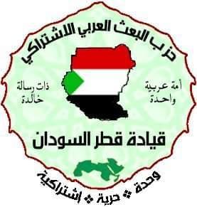 تصريح صحفي من قيادة قطر السودان حول محاولة اغتيال رئيس وزراء الفترة الانتقالية