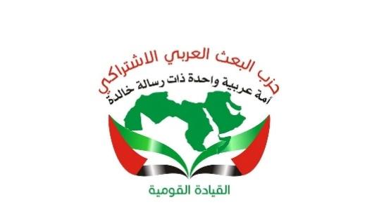 القيادةالقومية:   الأمة العربية تنبعث مجدداً من خلال انتفاضات الجماهير.