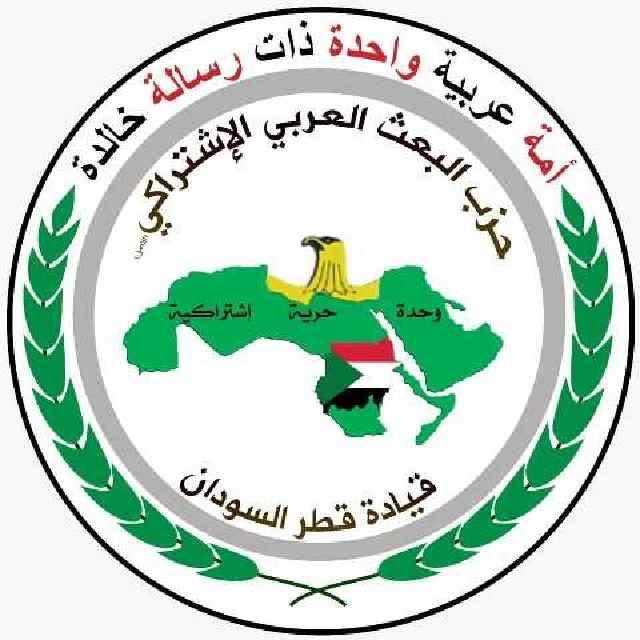 •شعب السودان ليس مسئولاً عن ما أعلنه الراضخين للضغوط والإملاءات