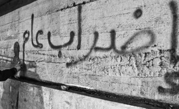 حزب طليعة لبنان يدعو اعضاءه ومناصريه الى اوسع مشاركة في الاضراب غدا