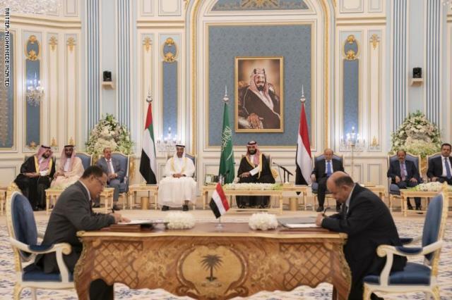 إتفاق الرياض نقلة هامّة في إنهاء حرب اليمن