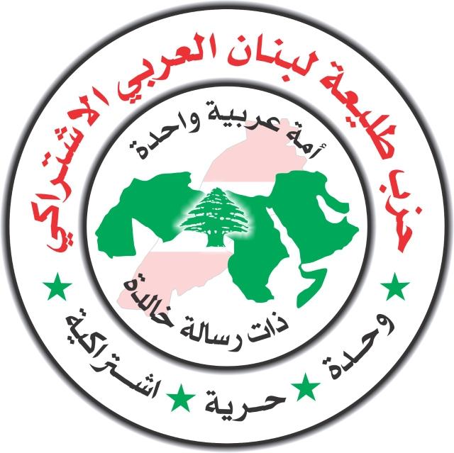 طليعة لبنان:  لتكن الذكرى السنوية تجديداً لانطلاق الانتفاضة، ولتكن مناسبة لتقييم ادائها الميداني وعلى المستوى السياسي