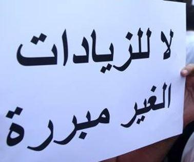 طليعة لبنان : لا للزيادات على الاقساط المدرسة والحل الجذري بتعزيز التعليم الرسمي