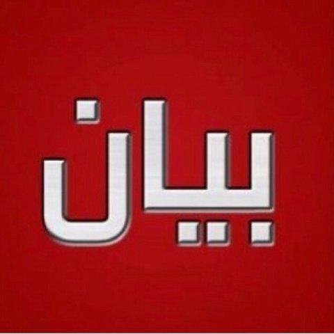 اتحاد الوطني لنقابات العمال والمستخدمين في لبنان :  نجدد المطالبة برفع الحد الأدنى للأجور إلى مبلغ 1200000 ل.ل