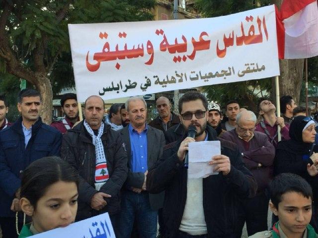 كفاح الطلبة تتحرك لاجل فلسطين في طرابلس وتدعو لاوسع تحرك يوم الاحد امام السفارة الاميركية في عوكر