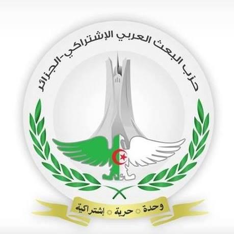 البعث في الجزائر : ندعو النظام الجزائري والانظمة العربية الى نجدة لبنان ماديا ومعنويا والتعازي لاولياء الضحايا