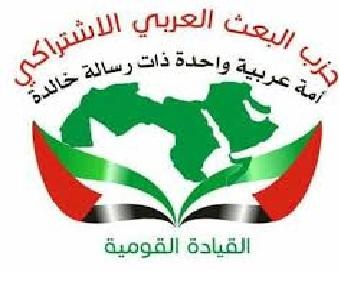 القيادة القومية: انتفاضة شعب العراق لاستعادة الهوية الوطنية وتغيير البنية السياسية