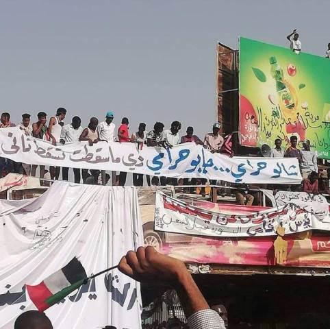 البعث في السودان يرفض بيان ابن عوف واعوانه ويدعو جماهير الشعب لمواصلة الاعتصام