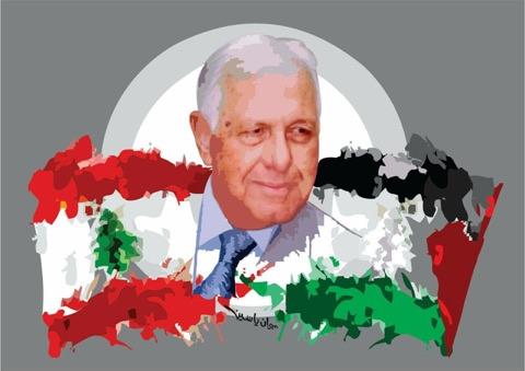 دعوة للمشاركة في المهرجان التأبيني لفقيد البعث والامة العربية الدكتور عبد المجيد الرافعي