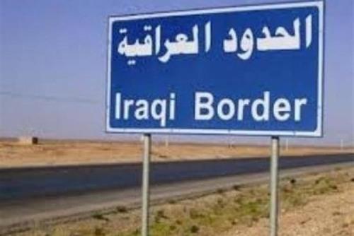 بغير إقفال البوابة العراقية في وجهه حصار النظام الإيراني حديث خرافة