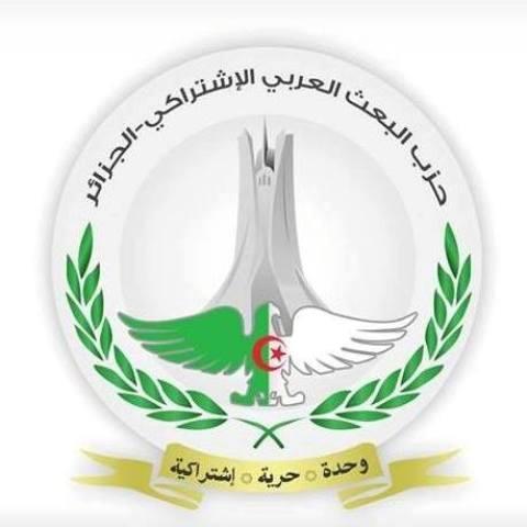 رؤية حزب البعث العربي الاشتراكي  للأحداث السياسية في الجزائر