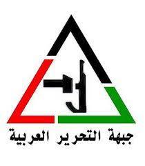 بيان سياسي صادر عن جبهة التحرير العربية يدين الاعلان الإسرائيلي السوداني الأميركي