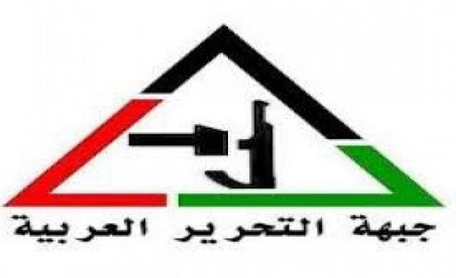 جبهة التحرير العربية  : انفجار بيروت استهداف لدورها الوطني