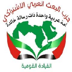 القيادة القومية: تحية لانتفاضة شعب لبنان والمعاناة وحدت الجماهير حول خطاب وطني