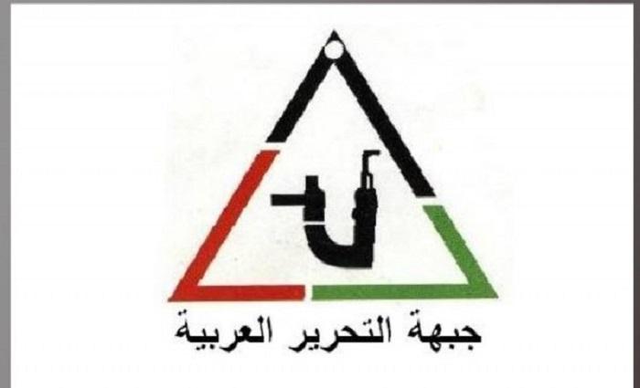 ركاد سالم  أمين عام جبهة التحرير العربية يدين التهديدات الإسرائيلية والضغوط الأميركية