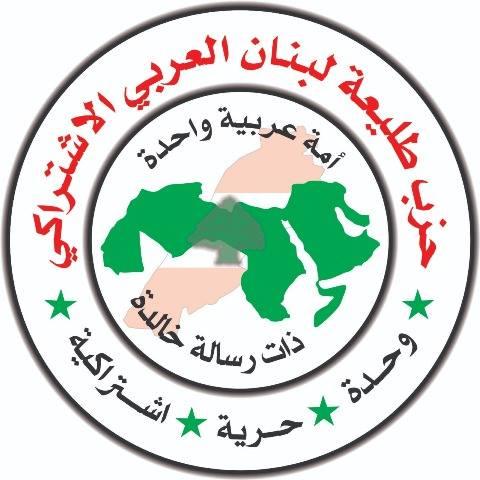 طليعة لبنان: إدانة إجراءات وزارة العمل ضد العمالة الفلسطينية ولأوسع مشاركة في الاعتصام الشعبي والنقابي ضد مشروع الموازنة