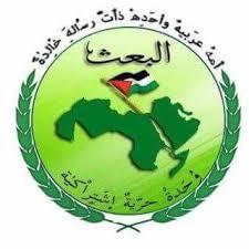 قيادة قطر العراق : الرفيق سعد الفيصل في ذمة الله
