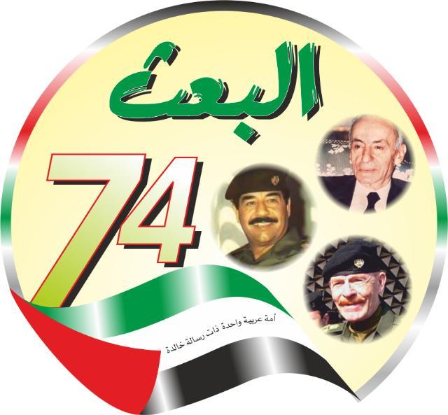 : 7 نيسان بين 1947 - 2021  الأمة العربية تخوض معركة المصير الواحد