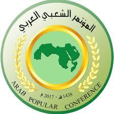 بيان المؤتمر الشعبي العربي في ذكرى ثورة 23 يوليو المجيدة
