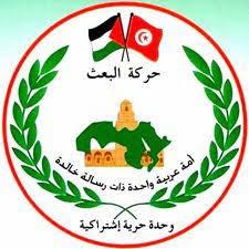 الانتصار للقدس ... الانتصار لفلسطين و مقدساتها الانتصار للشعب الفلسطيني...واجب وطني و قومي