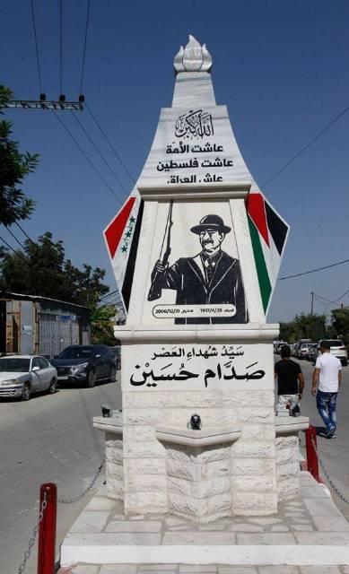 البعث في العراق : بنضالنا ورغم انف الطغاة ستبقى القدس كفلسطن عربية الى الابد