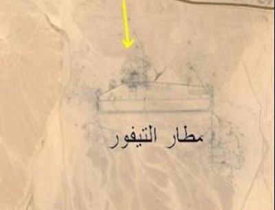 المحرر السياسي : قصف مطار  التيفور في سورية من نتائج غياب القرار العربي